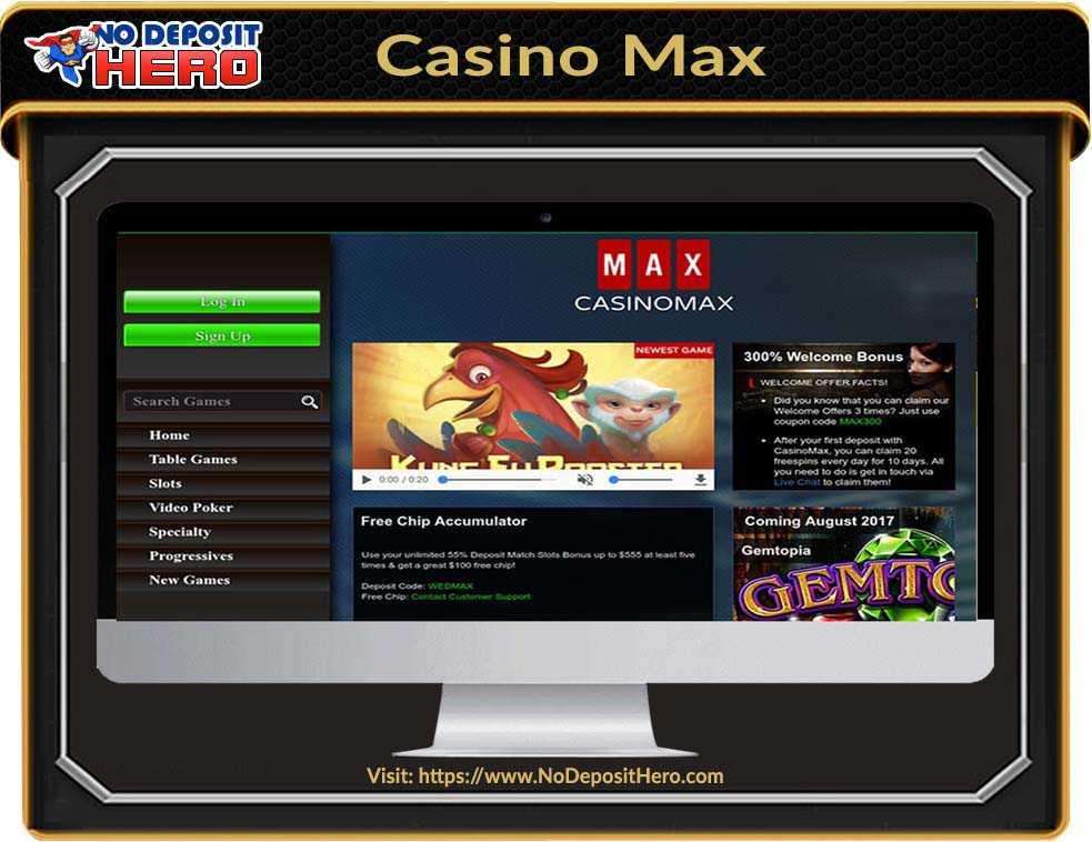 Casino Max No Deposit Bonus Code