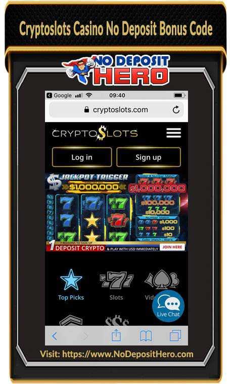 Cryptoslots Casino Bonus Code