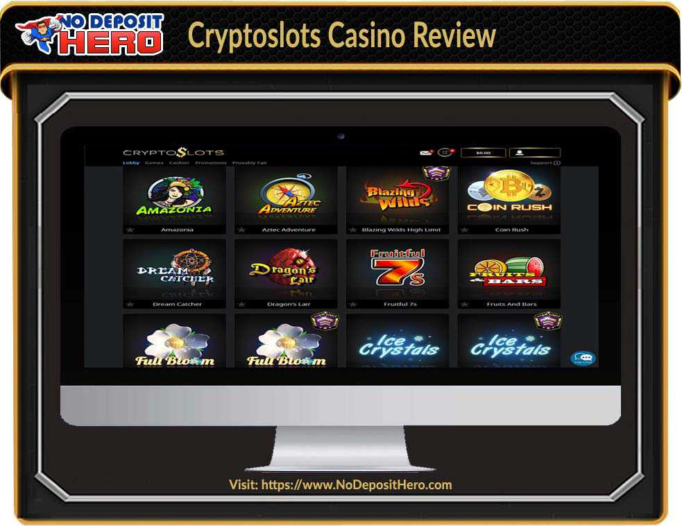 Cryptoslots Casino