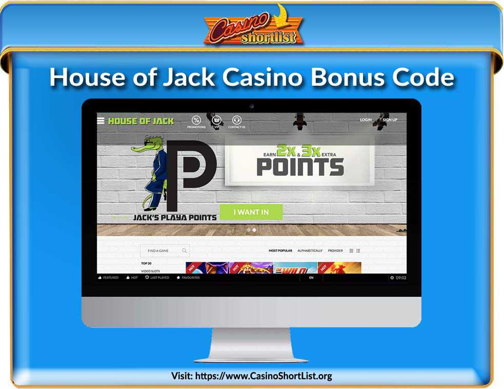 House of Jack Casino Bonus Code