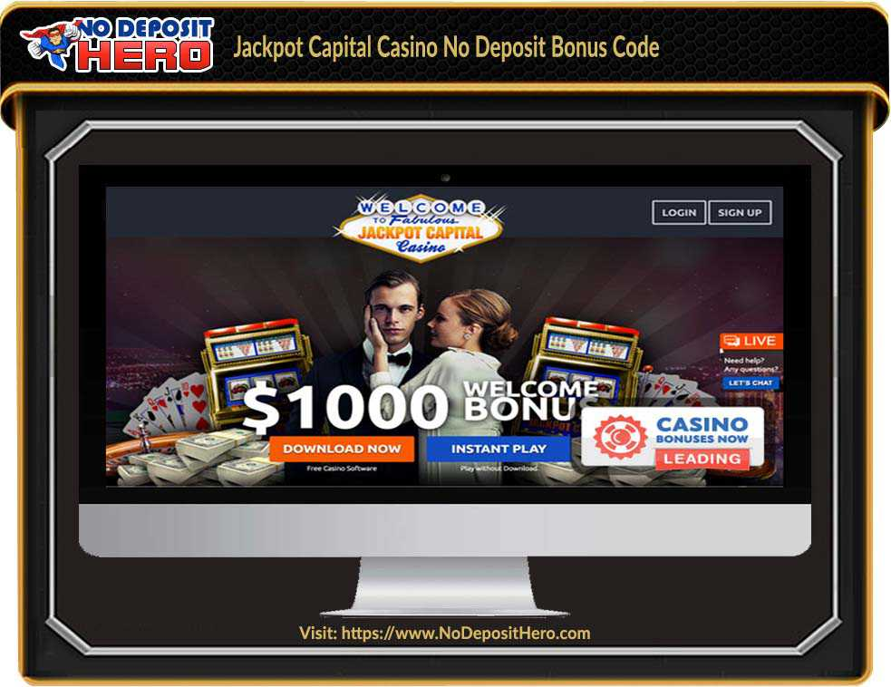 Jackpot Capital Casino No Deposit Bonus Code