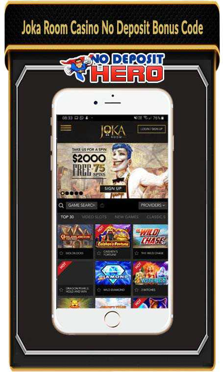Casino Room No Deposit Codes