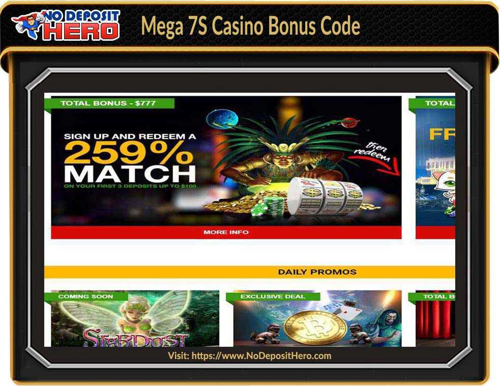 Mega 7S Casino No Deposit