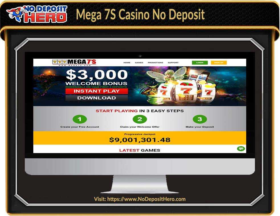 Mega 7S Casino No Deposit Bonus Code