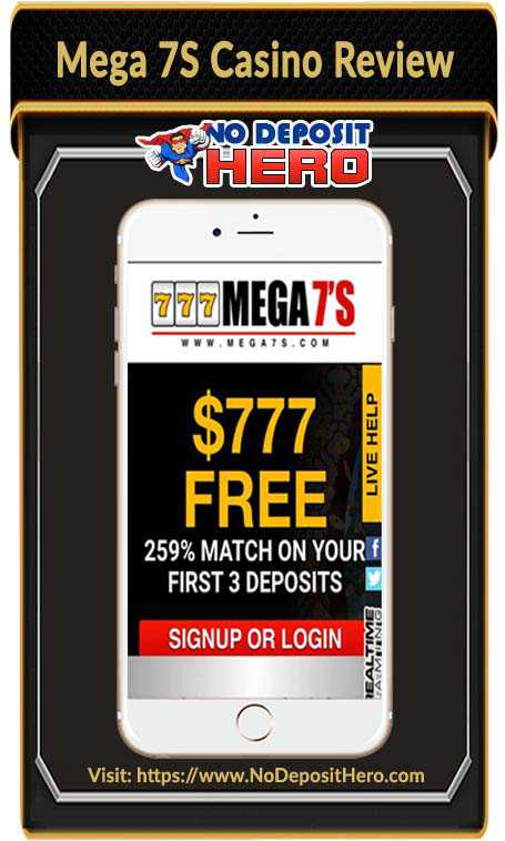 Mega 7S Casino Review