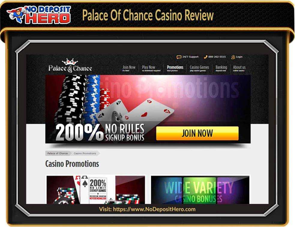 Palace Of Chance Casino No Deposit