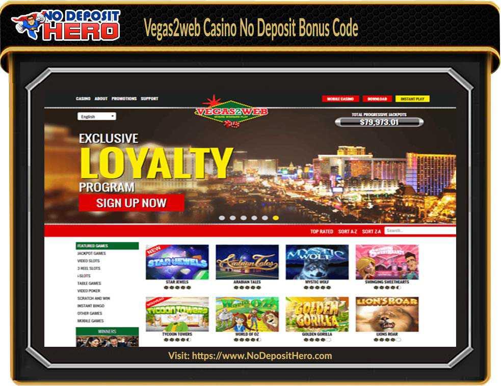 Vegas 2 Web Casino Bonus Code